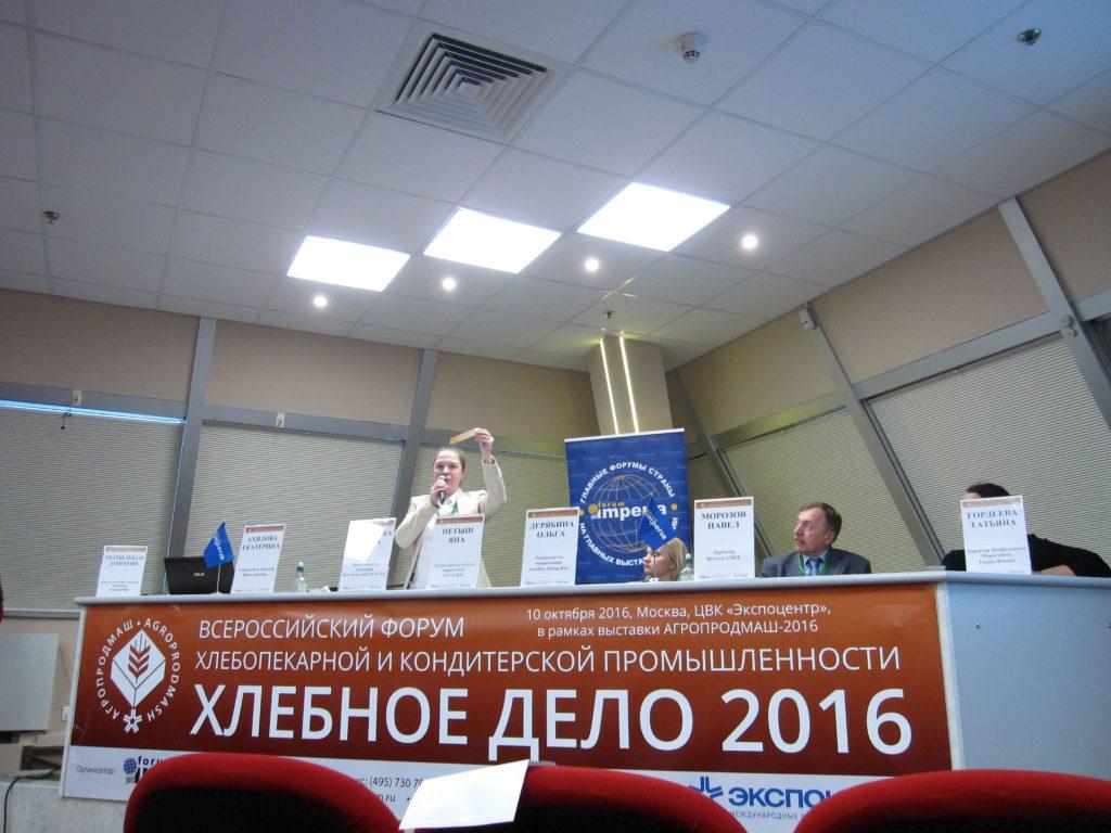 forum-hlebnoe-delo